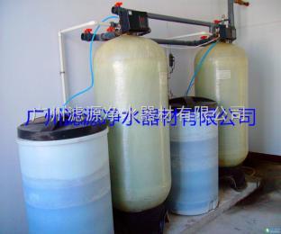 广州4吨每小时软化水设备|广州4吨每小时软水设备厂家
