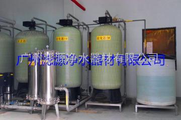 广州3吨每小时软化水设备