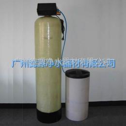 5吨每小时阴阳离子交换系统|5吨混床设备
