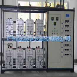 广州EDI超纯水设备|超纯水设备