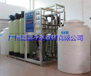 7吨每小时反渗透设备|7吨每小时纯水设备