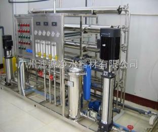 反渗透设备|反渗透水处理设备|反渗透纯水设备