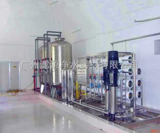 软化水处理设备-软化水处理设备厂家-软化水处理设备价格