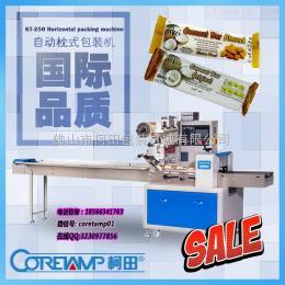 kt-250棉花糖巧克力糖芝麻糖果包裝機械