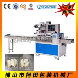 KT-450D蔬菜包裝機 蔬菜保鮮包裝機