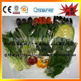 KT-600X超市蔬菜包裝機