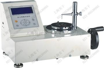 扭力弹簧试验机南京扭力弹簧试验机价格