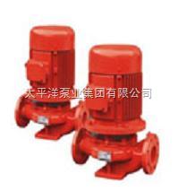 XBD5.0/20-100LXBD-L型立式消防泵