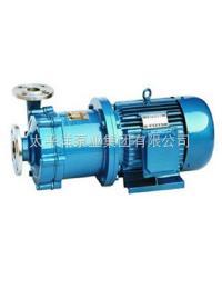 50CQB-32-160磁力泵,不銹鋼磁力泵