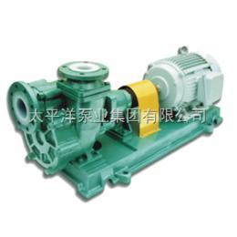 40FZB-20LFZB氟塑料合金自吸泵