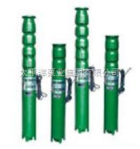 150QJ32-24/4深井潜水泵