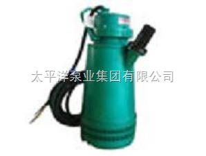 100BQS100-7-5.5BQS矿用隔爆排沙潜水泵