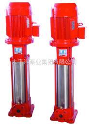 XBD5.0/20-100GDL*5XBD型立式多级管道式消防泵