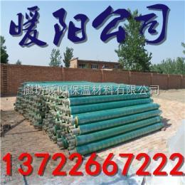 供应整体式DN300  预制直埋式热水保温管