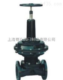 EG6K41J英標常開式氣動隔膜閥  上海標一閥門 品質保證