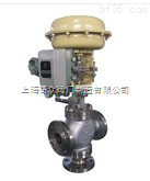 ZMAQ型氣動薄膜三通調節閥   上海滬工閥門  品質保證