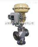 ZMAQ型氣動薄膜三通調節閥 斯派莎克閥門 品質保證