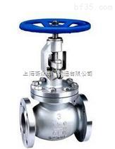 J61_41_H_Y低溫截止閥 上海標一閥門 品質保證