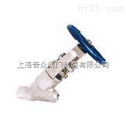 900Lb~2500Lb鍛鋼Y型自密封截止閥 臺灣富山閥門 品質保證