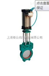 Z673X气动浆液阀 上海良工阀门 品质保证