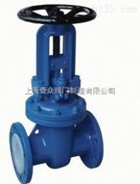 Z41F46防腐 蝕襯氟閘閥 上海滬工閥門 品質保證