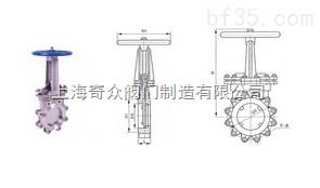 PZ43手動對夾式刀形閘閥