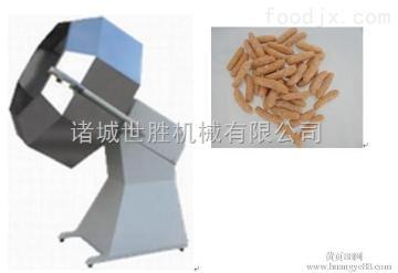 各種調味設備 八角調味機 拌料機  型號齊全