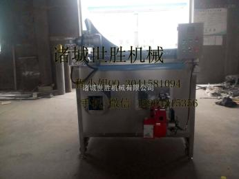 SH-1200油炸锅厂家 不锈钢油炸机 燃气油炸机 电加热油炸机