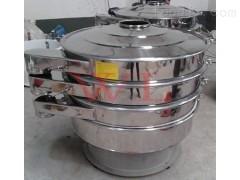 WL-1500-2S珍珠粉专用筛分机