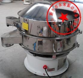WL-800食用堿振動篩分過濾機 廠家直銷