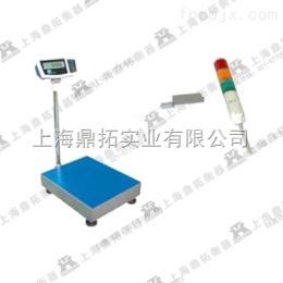 TCS定量加料控制台称,开关量控制电子磅秤