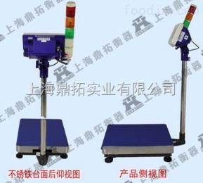 TCS50公斤带继电器报 电子秤