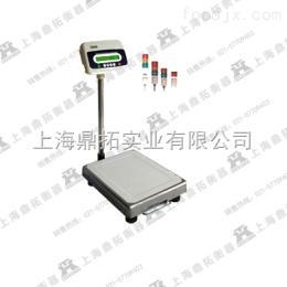 TCS开关量控制台秤-继电器输出开关量输入电子秤