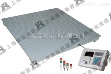 SCS带切断信号控制秤,控制放料电子地磅秤报价