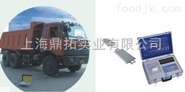 SCS-80T汽车重量检测仪器设备代理商