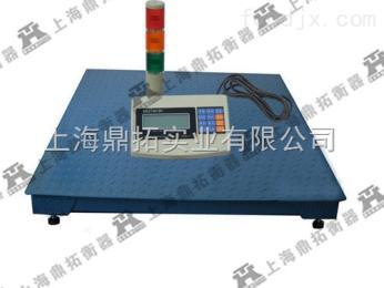SCS控制称,系统控制阀门的电子秤