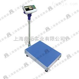 TCS系统控制电磁阀开关电子称,0-5V电流信号输出电子称