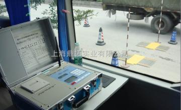 SCS80吨汽车重量检测仪器设备