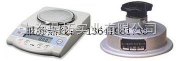 圆形割布器专业品质,600G布料取样器,圆形割布刀专业生产