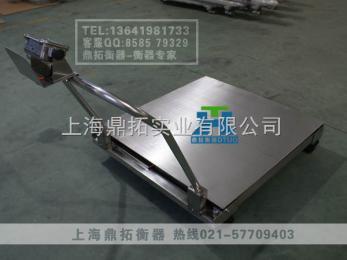 SCS3T移动式电子地磅秤,不锈钢落地式电子秤,带轮子电子磅