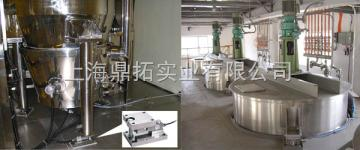 SCS-DT6吨计量槽固定式称重模块,计量槽进出料控制称重模块系统