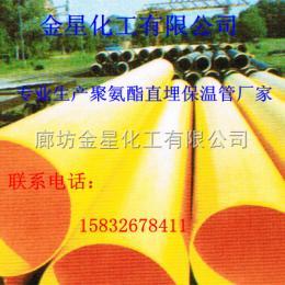厂家生产高密度聚乙烯夹克管,供应热水直埋保温管