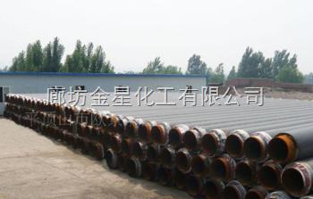 聚氨酯预制保温管技术服务于一体