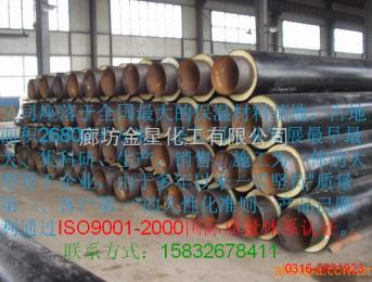 预制直埋钢套钢保温管现货供应,冷水保温管销售L先