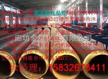 聚氨酯钢套钢保温管生产技术,服务L先