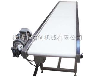 供应不锈钢制品----皮带输送机