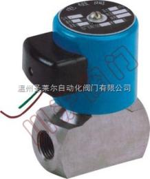 不锈钢高温高压电磁阀