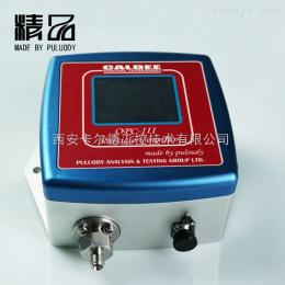 OPC-III在线油液颗粒度分析仪