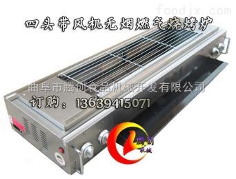 带风机烧烤炉不锈钢带风机无烟燃气烧烤炉,节能环保烧烤炉,液化气烤炉