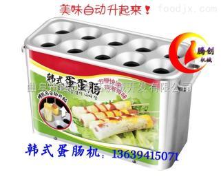 10管韓式蛋腸機|雞蛋包腸機|蛋卷腸機